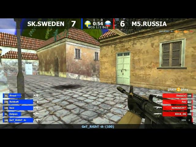 WCG 1/2 : SK vs. M5 @ inferno