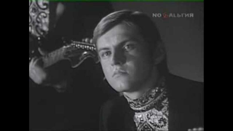 Валентин Дьяконов и Самоцветы (1973 год) - Туман