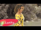 Latifa - Maktoobli | لطيفة - مكتوبلي
