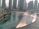 Дубай фонтан арабская песня