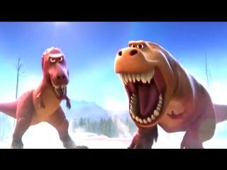 Добропорядочный динозавр | Тизер