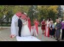 Максим и Юлия_свадебный клип