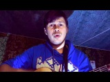 ���� � ��������� (cover ������� band)