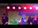 Концерт певицы Натали в Континенте 2015