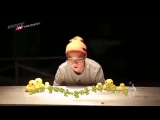 мино feat топ - песня про уточек