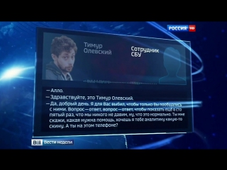Фрагмент фильма Евгения Попова. Премьера полной версии в эфире