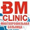 ВМ Clinic (ВМ клиник) Ульяновск