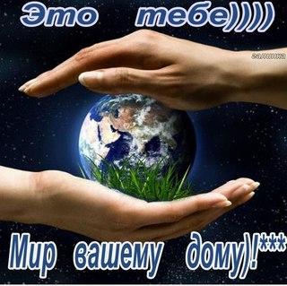 http://cs629523.vk.me/v629523150/444a3/vrLkTcvOOww.jpg