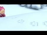 6. Маша и Медведь Следы невиданных зверей (online-video-cutter.com)