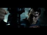 «Бэтмен против Супермена: На заре справедливости» [Финальный дублированный трейлер]