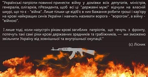 """""""У твоего мужа есть месяц на размышления"""": неизвестные напали на семью офицера 92-й ОМБ в Киеве - Цензор.НЕТ 8654"""