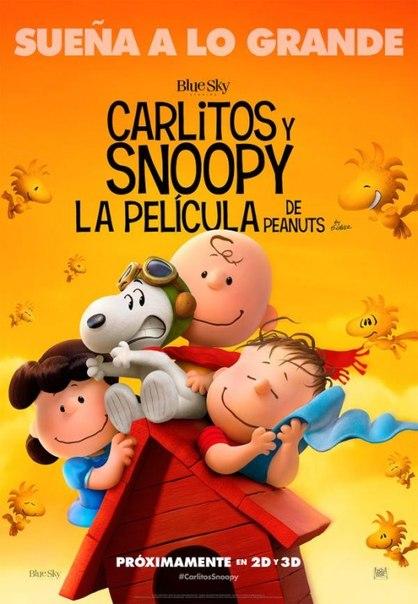 Новый постер анимационной ленты «Снупи и мелочь пузатая в кино»: