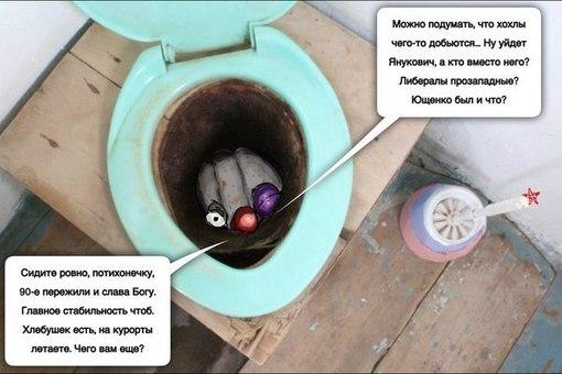 Сегодня Рада должна принять 6 законопроектов из безвизового пакета, - Ирина Геращенко - Цензор.НЕТ 1439