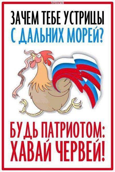 Сегодня Рада должна принять 6 законопроектов из безвизового пакета, - Ирина Геращенко - Цензор.НЕТ 6163