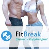 FitBreak.ru - Фитнес и бодибидинг