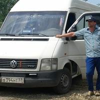 ВКонтакте Дима Костенко фотографии