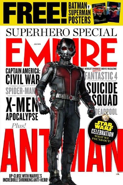на обложках июльского номера Empire: