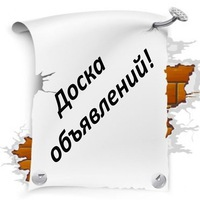 reklama_donetsk_makeevka