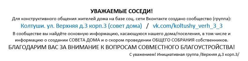 kto-to-snyal-v-tihorya-i-vilozhil-v-set