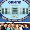 Оңтүстік Қазақстан мемлекеттік педагогикалық инс