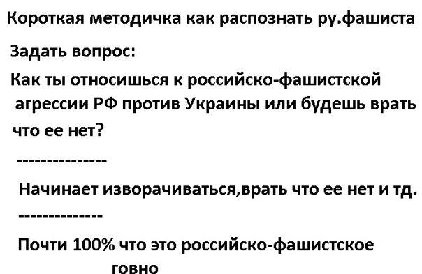 Вечером террористы обстреляли из гранатомета позиции ВСУ в Луганском, - пресс-центр АТО - Цензор.НЕТ 9185