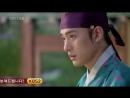 Скандал в Сонгюнгване  ( 7 серия )