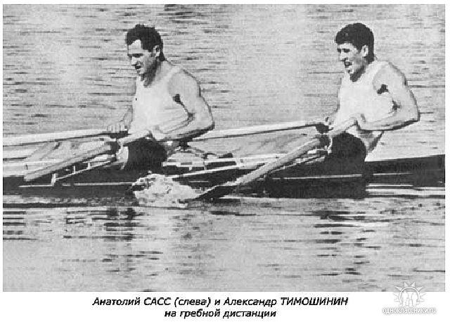 Олимпийский чемпион Анатолий Сасс отмечает 80-летие | НОВОСТИ ...