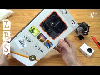 FIREFLY S6 4К Экшн камера из Китая + БЕСПЛАТНО