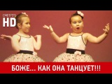 Девочка ВЗРЫВ. Боже... Как она танцует!!!  Johanna channeling Aretha Franklin!