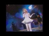 Аурика Ротару - Згадай Концерт Софии Ротару Люби меня 1998 г. Киев