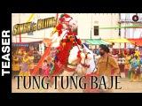 Tung Tung Baje Official Teaser   Singh Is Bliing   Akshay Kumar   Diljit Dosanjh & Noora Sisters