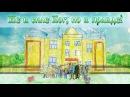 мультфильм Не в силе Бог, но в правде (2014)