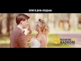 SDE Свадебное видео Павел и Алёна 6.06.15