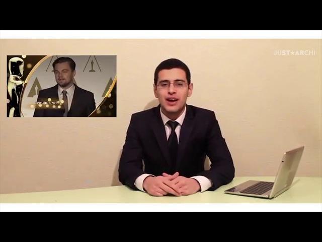 Новости в стиле рэп Путин Оскар Тимати от Just Archi