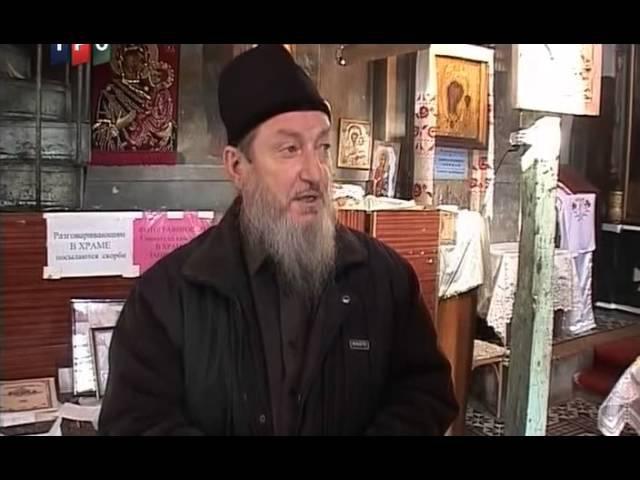 Коснувшиеся неба 2009(про абхазских отшельников)