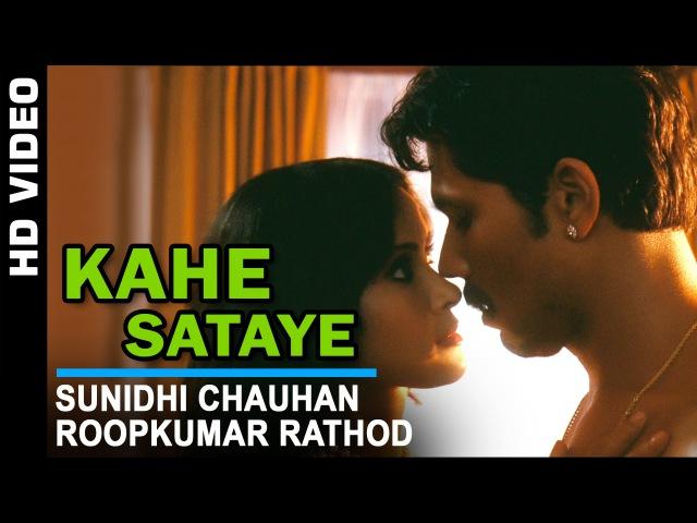 Kahe Sataye - Official Video   Rang Rasiya   Randeep Hooda Nandana Sen   Sunidhi Roopkumar R