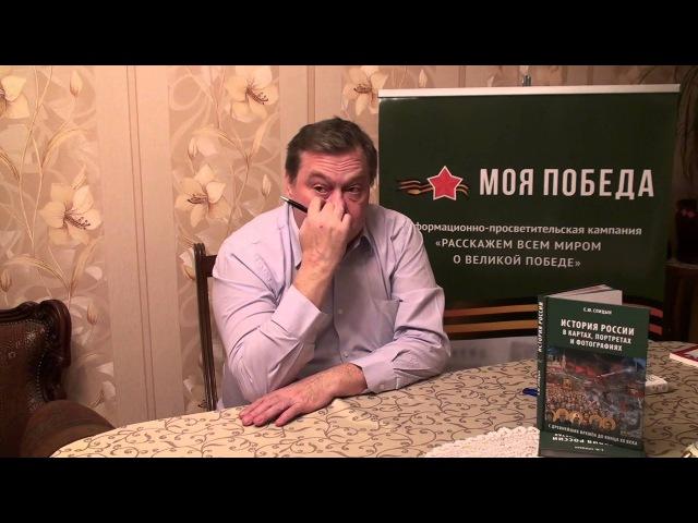 Евгений Спицын. Миф о массовой сдаче в плен в первые дни Великой Отечественной войны