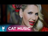Aggro Santos feat. Andreea Banica - Red lips (Official Video)