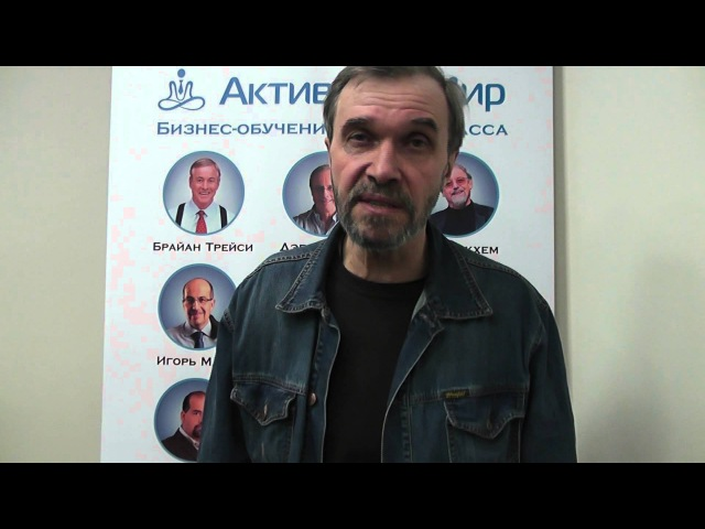 Александр Деревицкий Ответы на вопросы Продажи работа с возражениями