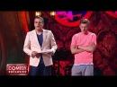 Камеди клаб 2015 Эксклюзив-интересно Представление гостей Ани Лорак !!!!