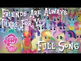 """""""Friends Are Always There For You - My Little Pony: Friendship is Magic"""