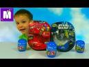 Крутые Бобы Звёздные Войны и Тачки Дисней игрушки гонки по треку Beans Star Wars Cars Disney ...