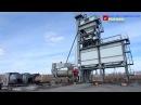 Журналістське розслідування по асфальтному заводу (Бердичів, 2016)