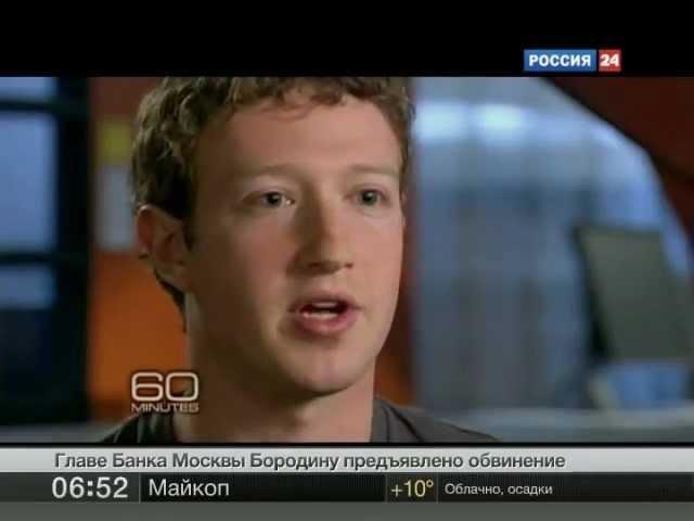 Корпорации монстров. Facebook.