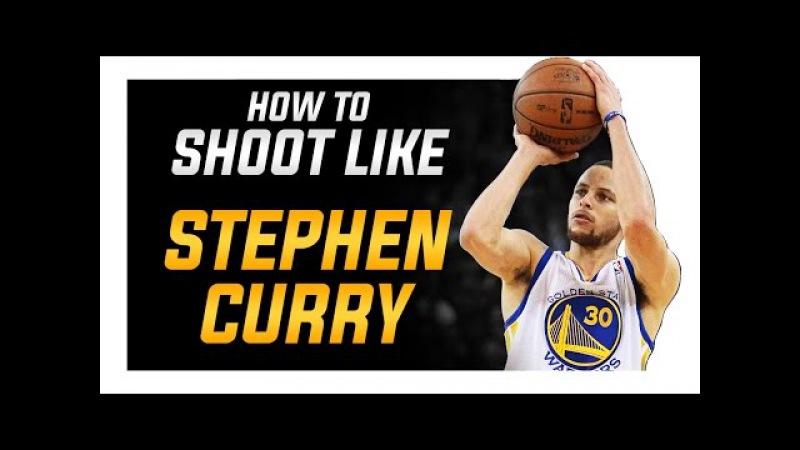 How to Shoot like Stephen Curry Shooting Form Blueprint