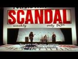 Queen - Scandal - русские субтитры