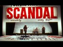 Queen Scandal русские субтитры