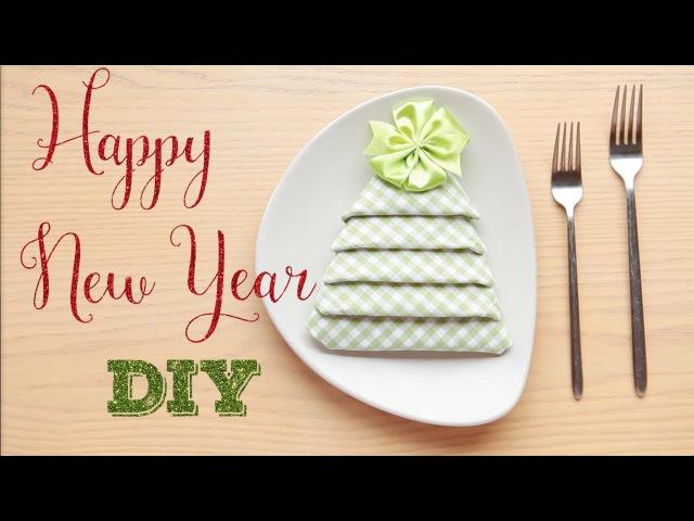 D.I.Y christmas decoration. Как украсить новогодний стол к празднику. ДЕКОР)