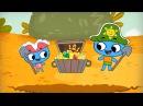 Котики вперед! - Сокровища острова Попугая! 14 серия Мультики для детей от 3 лет.