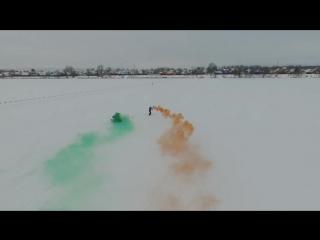 Цветной дым на открытии тюбинг-дрома